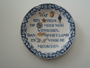 Makkum Wandbord met Spreuk in rebusvorm